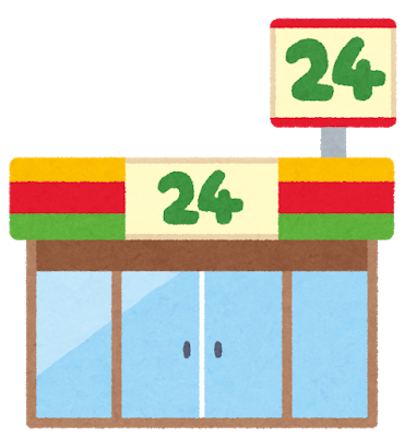 convenience_store_24.png