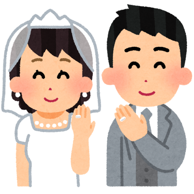 ring_couple_wedding.png